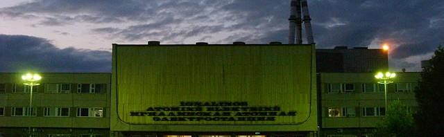 LV_640px-Ignalina_Nuclear_Power_Plant_Visaginas_Lithuania_-_20080730