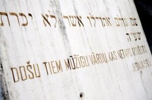 questione ebraica