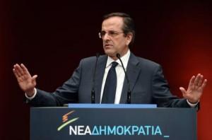 Nea Dimokratia, grecia