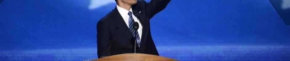 obama discorso convention
