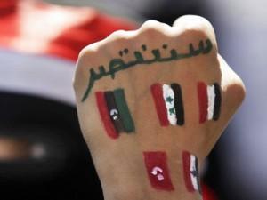 primavere democratiche, tunisia