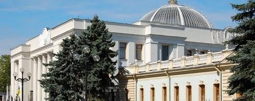 Parlamento, Ucraina