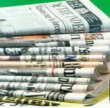 sciopero stampa