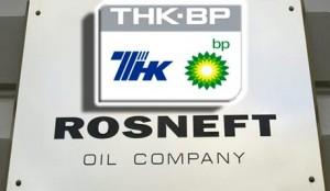 Tnk-Bp, produttore di petrolio, Russia