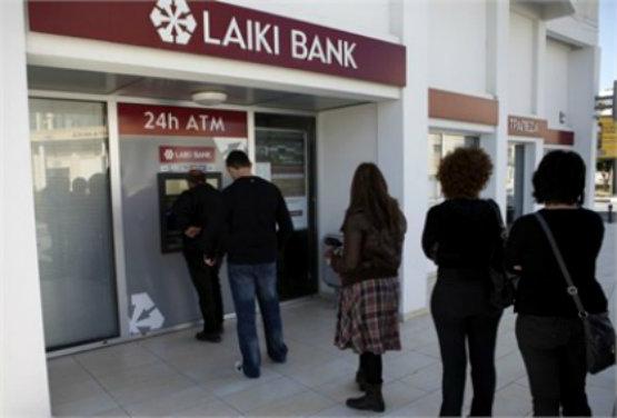 banca fila cipro