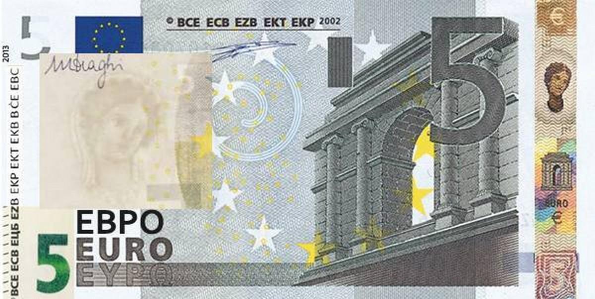 nuova banconota da cinque euro mario draghi