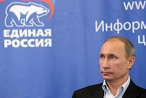 putin russia unita