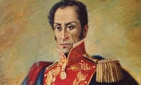 Ritratto di Simon Bolivar