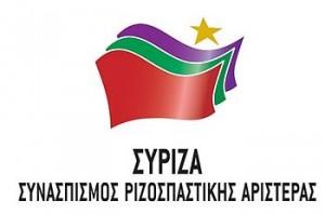 Il simbolo di Syriza