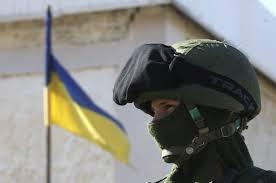 ucraina terrorismo