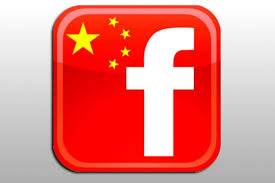 facebook cina