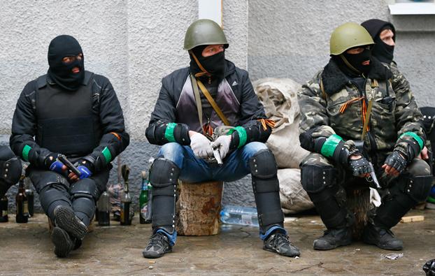 ucraina amnistia