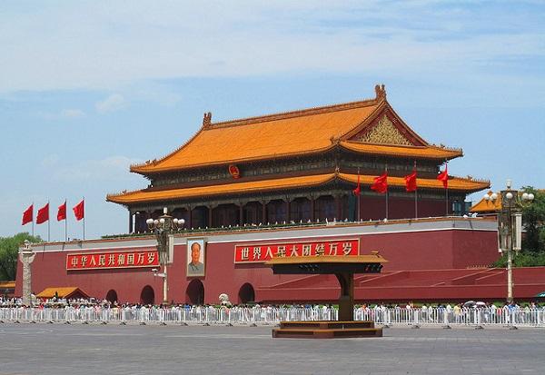 Cina 2