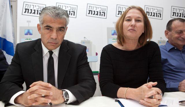 elezioni israele lapid livni
