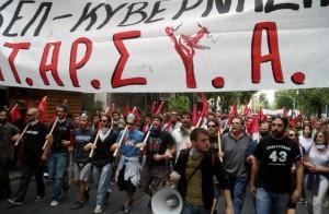 Proteste Grecia: in piazza contro il governo Tsipras