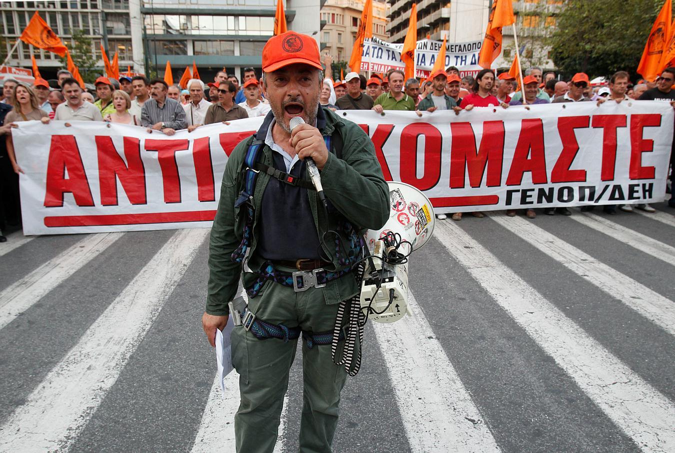 proteste grecia atene