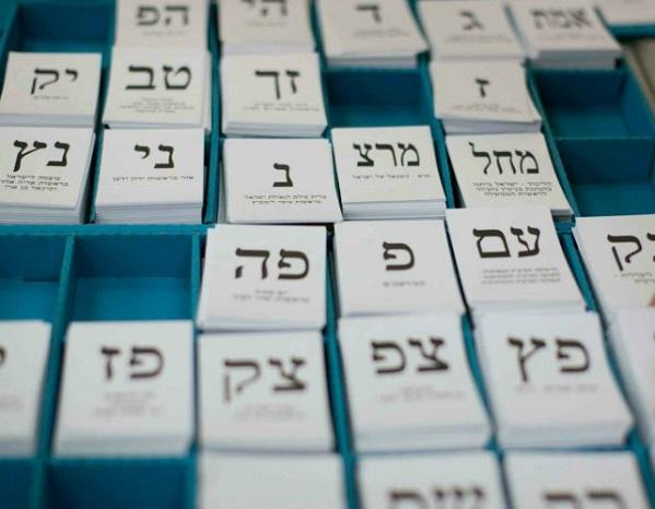 risultati elezioni israele speciale voto