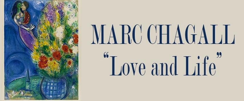 copertina mostra marc chagall chiostro del bramante roma nome love and life