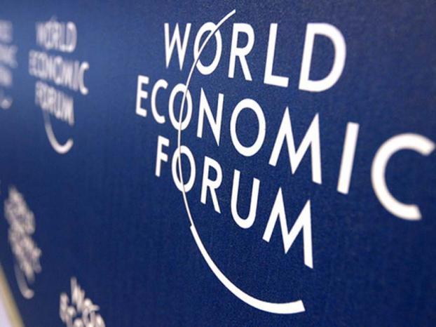 grecia World Economic Forum