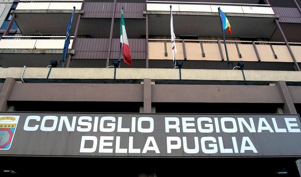 ingresso palazzo regione puglia via capruzzi bari
