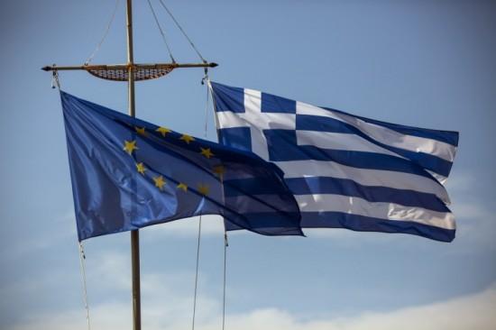 bandiera grecia e ue