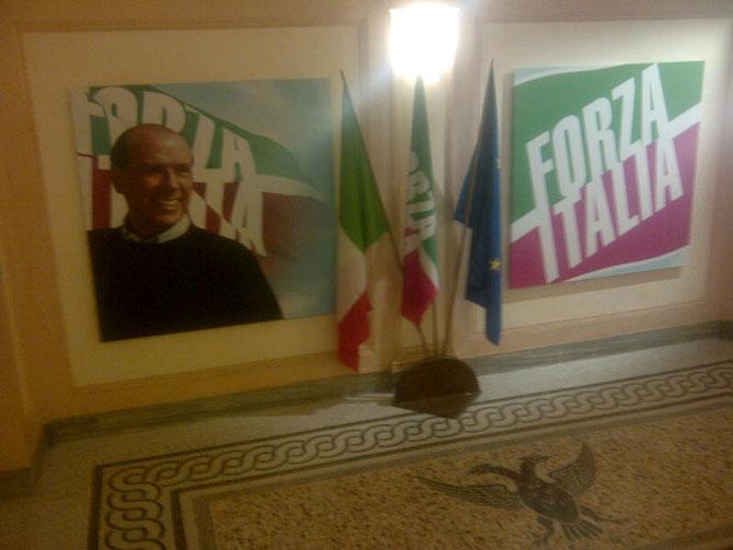immagine dell'interno della sede di forza italia