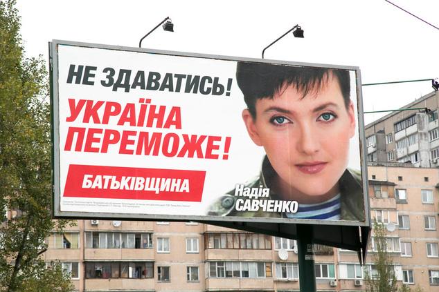 ucraina savchenko