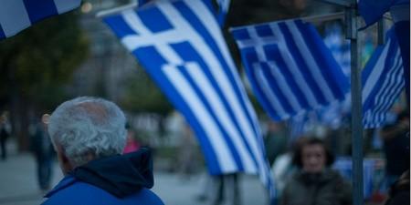 Sondaggio Grecia bandiera che sventola