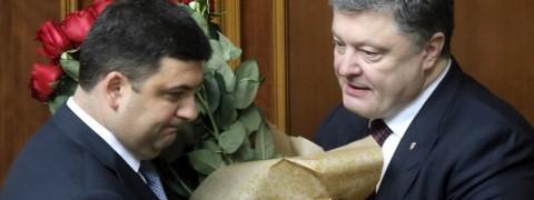 ucraina groisman poroshenko