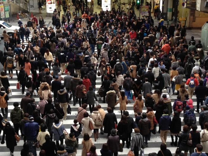 Giappone folla gente persone