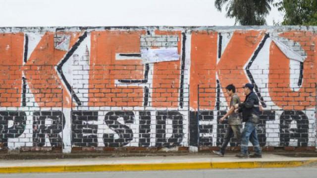 Perù, Kuczinski avanti nel duello con Fujimori