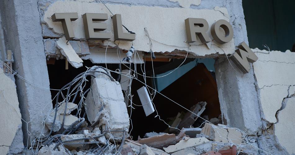 Terremoto 24 agosto 2016-piano prevenzione