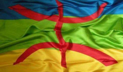 marocco bandera rif