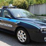 Concorso Polizia Penitenziaria: bando, posti e requisiti