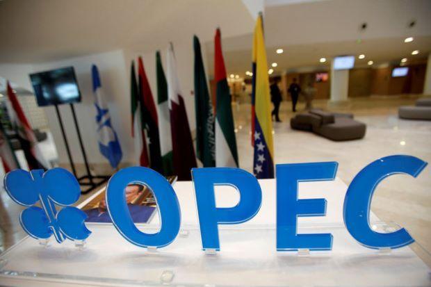 Qatar: perché la monarchia del Golfo è uscita dall'OPEC?