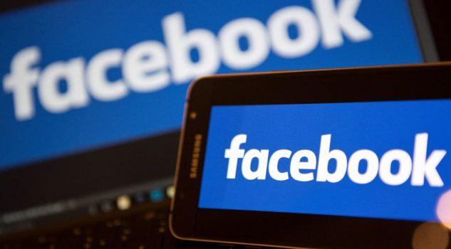 Algoritmo anti suicidi Facebook: come funziona e perché è rischioso