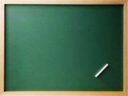 Classi di concorso per insegnare con laurea: tabella materi