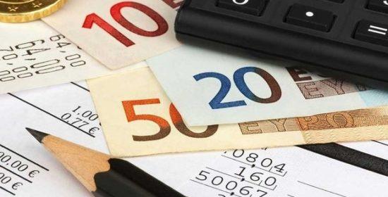 Pagamento Mav online o in banca. Come si paga e costo