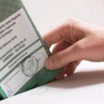 Elezioni amministrative 2019: come si vota, voto disgiunto e orari seggi