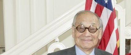 Ieoh Ming Pei è morto