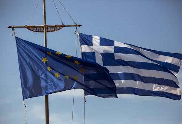 bandiera ue e greca