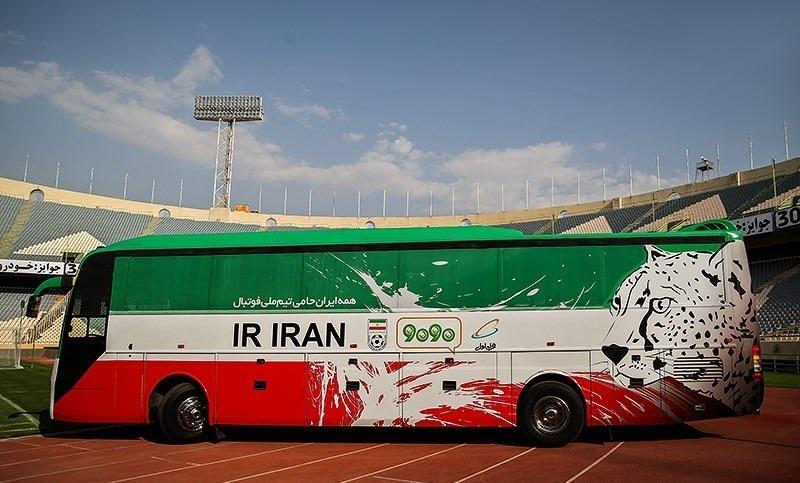 Iran-Trinidad e Tobago
