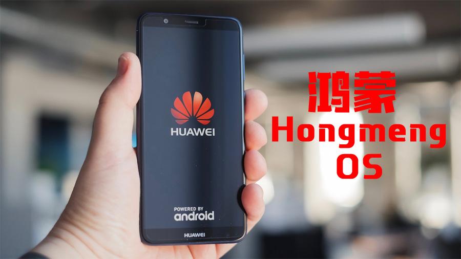 Huawei OS Hongmeng: uscita, caratteristiche e anticipazioni
