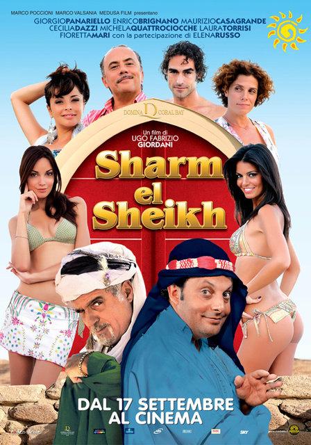 Sharm El Sheikh - Un'estate indimenticabile: trama, cast e curiosità del film