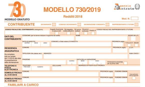 Modello 730 precompilato 2019 errato