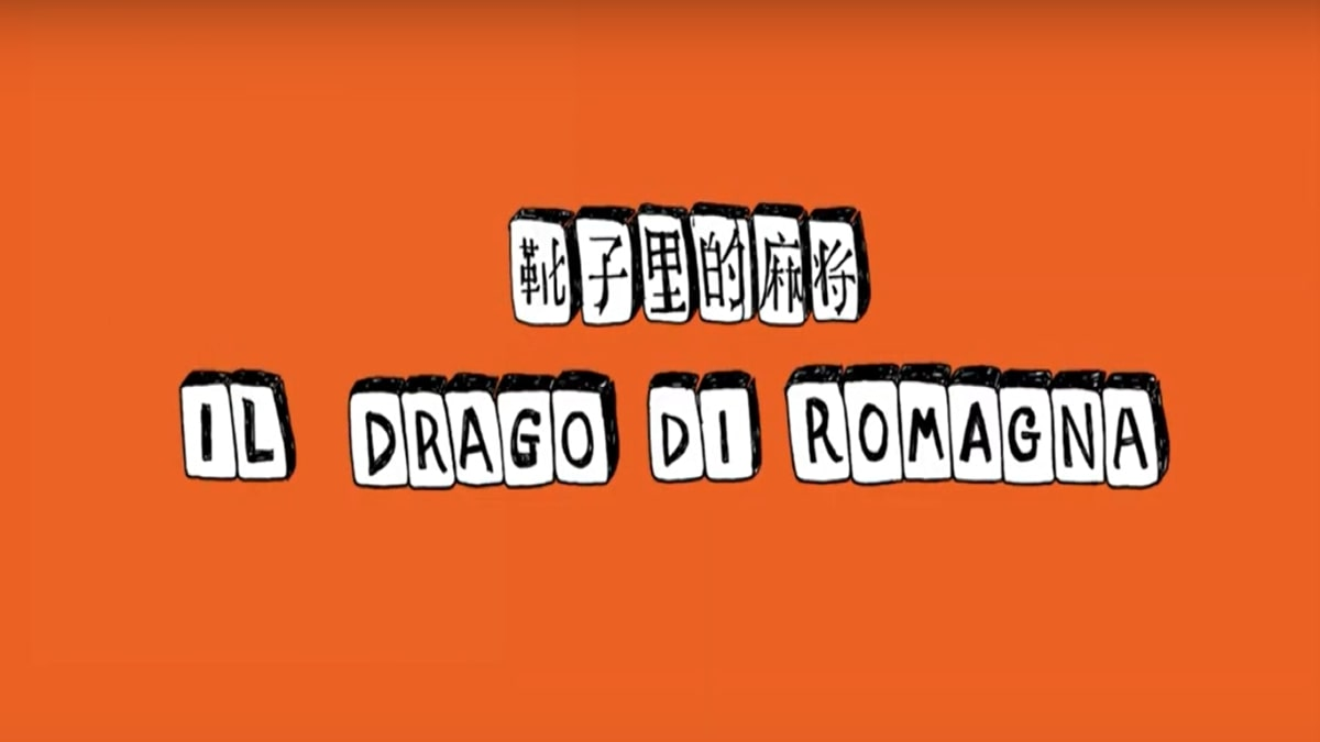 Il Drago di Romagna: trama e anticipazioni documentario al cinema